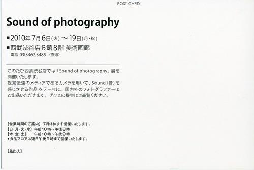sound002.jpg